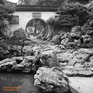rockery landscape in Yuyuan garden
